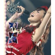 Seiko Matsuda Count Down Live Party 2005-2006 (Japan)