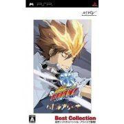 Katekyoo Hitman Reborn! Battle Arena (Best Collection) (Japan)