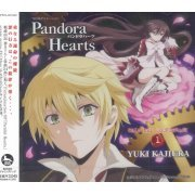 Pandorahearts Original Soundtrack 1 (Japan)