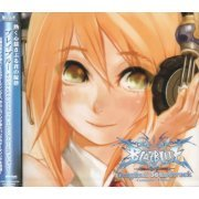 Blazblue Original Soundtrack (Consumer Edition) (Japan)