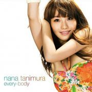 Every-body [Jacket B] (Japan)