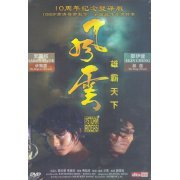 The Stormrider [2-Disc Edition] dts (Hong Kong)