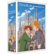 Romeo And The Black Brothers DVD Memorial Box (Japan)