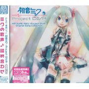 Miku Hatsune - Project Diva Original Song Collection (Japan)