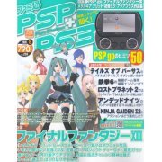 Famitsu PSP + PS3 [August 2009] (Japan)