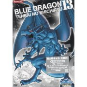Blue Dragon - Tenkai No Shichiryu Vol.13 (Japan)