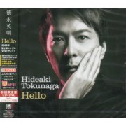 Hello [CD+DVD Limited Edition] (Japan)
