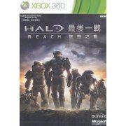 Halo Reach (Asia)