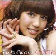 Glitter [CD+DVD Limited Edition] (Japan)