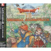 Dragon Quest VIII: Journey of the Cursed King / Sora to Umi to Daichi to Norowareshi Himegimi Original Soundtrack (Japan)