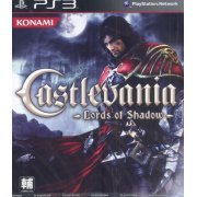Castlevania: Lords of Shadow (Asia)
