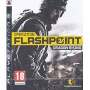 Operation Flashpoint: Dragon Rising (Asia)