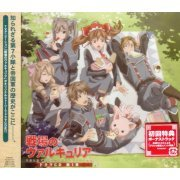 Valkyria Chronicles Drama CD Vol.1 (Japan)