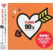 Climax 90's Fantastic Songs (Japan)