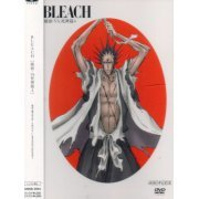 Bleach Arrancar vs Shinigami Hen 4 (Japan)
