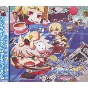 Blazblue Drama CD Burudora Riberuwan (Japan)