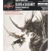 Blood of Bahamut Original Soundtrack (Japan)