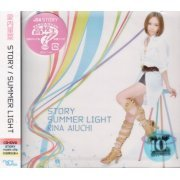 Story / Summer Light [CD+DVD Limited Edition Type A] (Japan)