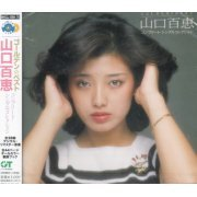 Golden Best Momoe Yamaguchi Complete Single Collection (Japan)