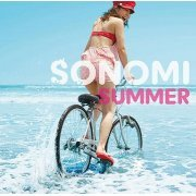 Summer [Limited Edition] (Japan)