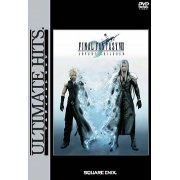 Final Fantasy VII Advent Children (Ultimate Hits) (Japan)