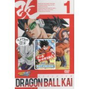 Dragon Ball Kai Vol.1 (Japan)