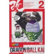 Dragon Ball Kai Vol.2 (Japan)