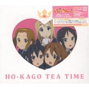 K-ON! Gekichuka Shu Album (Japan)