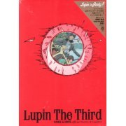 Lupin The Third Dance & Drive Official Covers & Remixes [CD+DVD Limited Edition] (Japan)