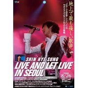 Live And Let Live In Seoul (Japan)