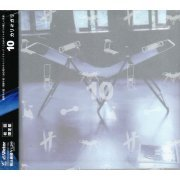 10 [CD+DVD Limited Edition] (Japan)