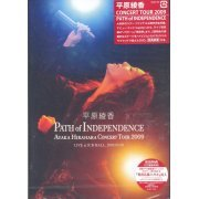 Concert Tour 2009 Path Of Independence At JCB Hall (Japan)