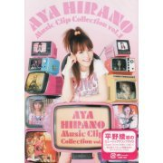 Aya Hirano Music Clip Collection Vol.1 (Japan)