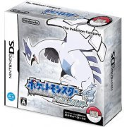 Pokemon Soul Silver (Japan)
