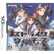 Strike Witches: Aoi no Dengekisen - Shin Taichou Funtousuru! (Japan)