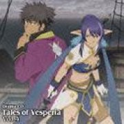 Tales of Vesperia Drama CD Vol.4 (Japan)