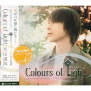 Colours Of Light - Yasunori Mitsuda Vocal Collection (Japan)