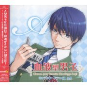 Ketsuekigata Danshi Character Drama CD Blood Type A (Japan)