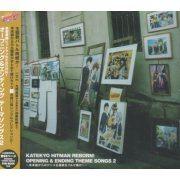 Katekyo Hitman Reborn Opening & Ending Theme Songs 2 (Japan)