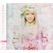 Chimeric Voice [CD+DVD] (Japan)