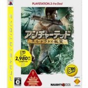 Uncharted: Drake's Fortune / Uncharted: El Dorado no Hihou (PlayStation3 the Best) (Japan)