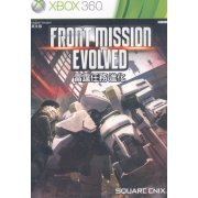Front Mission Evolved (English language Version) (Asia)