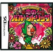 Irodzuki Tingle no Koi no Balloon Trip (Japan)