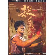 Battle Creek Brawl [Digitally Remastered] dts (Hong Kong)