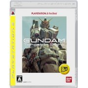Mobile Suit Gundam: Target in Sight (PlayStation3 the Best Reprint) (Japan)