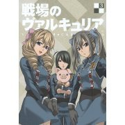 Valkyria Chronicles / Senjo No Valkyria Vol.3 (Japan)