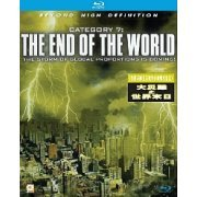 Category 7: The End of The World (Hong Kong)