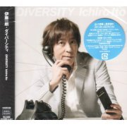 Diversity [CD+DVD Limited Edition] (Japan)