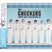 The Checkers Super Best Collection (Japan)