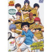 The Prince of Tennis OVA Another Story - Kako to Mirai No Message Vol.2 (Japan)